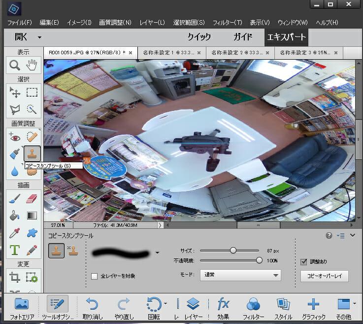 【本体写り込みを消す】360°カメラ RICOH THETA S