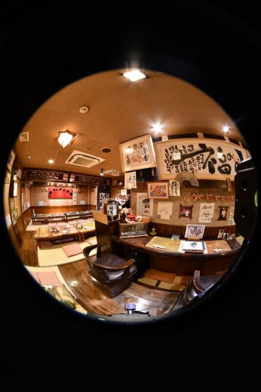 和食 七福神でGoogleストリートビュー写真撮影