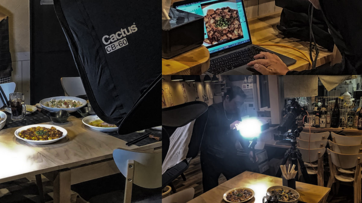 テザー撮影で料理の角度や盛り付け画像を確認しながら撮影