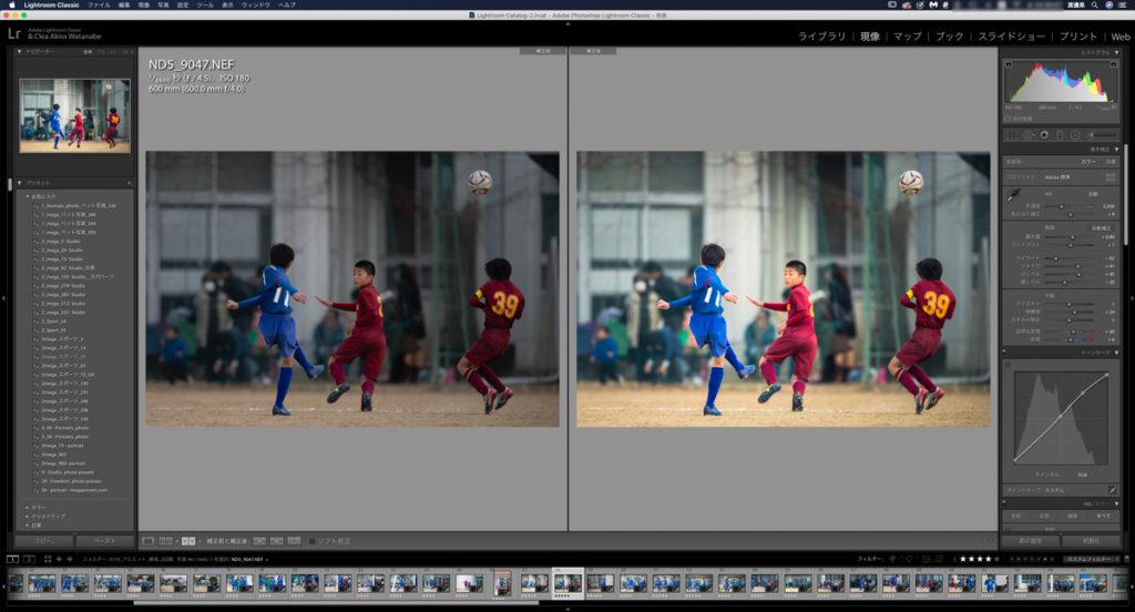 スポーツ写真 現像 編集中